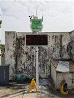 OSEN-6C广州复工工地扬尘在线监测厂家上门包装