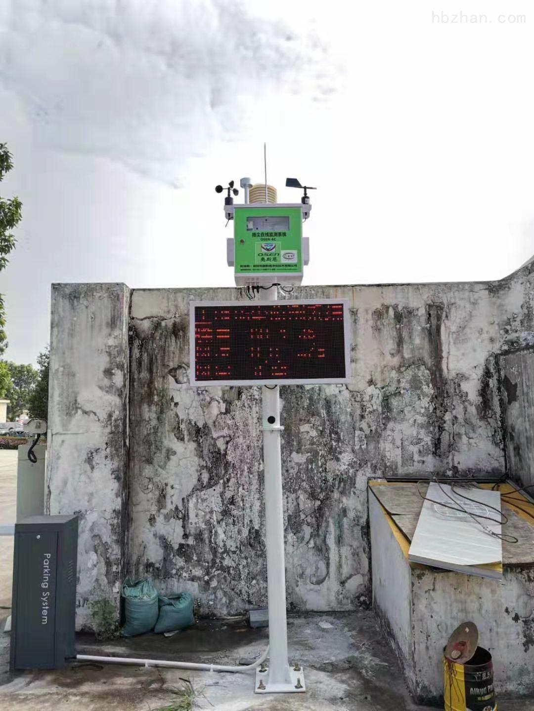 长沙大型工地扬尘噪声在线监测系统