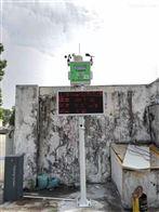 OSEN-6C汕头工地扬尘在线监测设备带CPA,CCEP认证