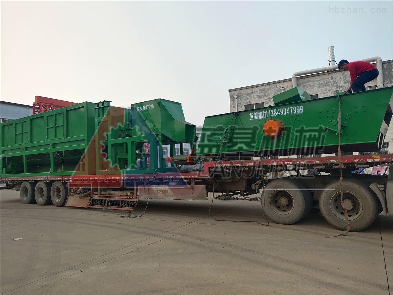 浙江全新生活垃圾处理设备垃圾实现再利用