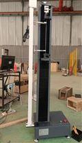 橡膠拉力變形量試驗機