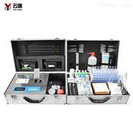 YT-TRC土壤微量元素检测仪哪家好