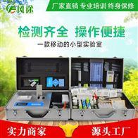 FT-FLA土壤肥料养分速测仪