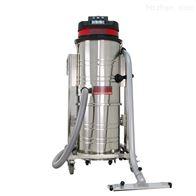 GS-3610PZ污水铁屑工业吸尘器大功率工厂GS-3610PZ