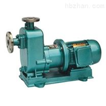 ZCQ型自吸式磁力驱动泵