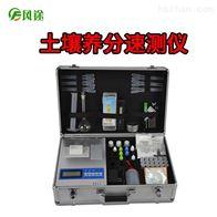 FT-TRA土壤测试仪器