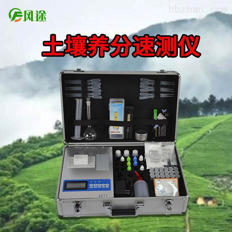 三合一土壤测试仪