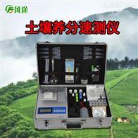 FT-TRA三合一土壤测试仪