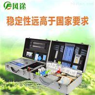 FT-G01高智能土壤养分检测仪