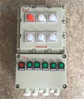 BXD51-4K防爆铝合金动力配电箱照明电源箱