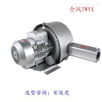 11KW高压涡轮鼓风机