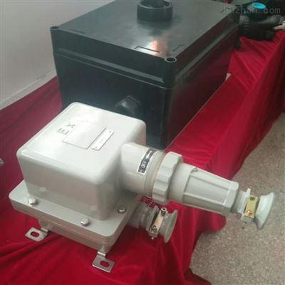 防爆插销插座16A/380V