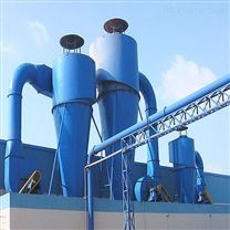 旋风除尘器 工业除尘厂家颗粒物处理设备