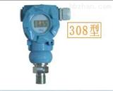 WP402型高精度压力变送器