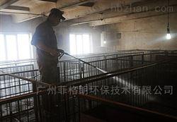 FGL-保定养猪场全自动车辆消毒通道设备厂家
