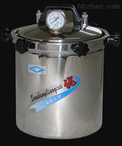 YX-280B高溫消毒鍋 煤電二用滅菌器