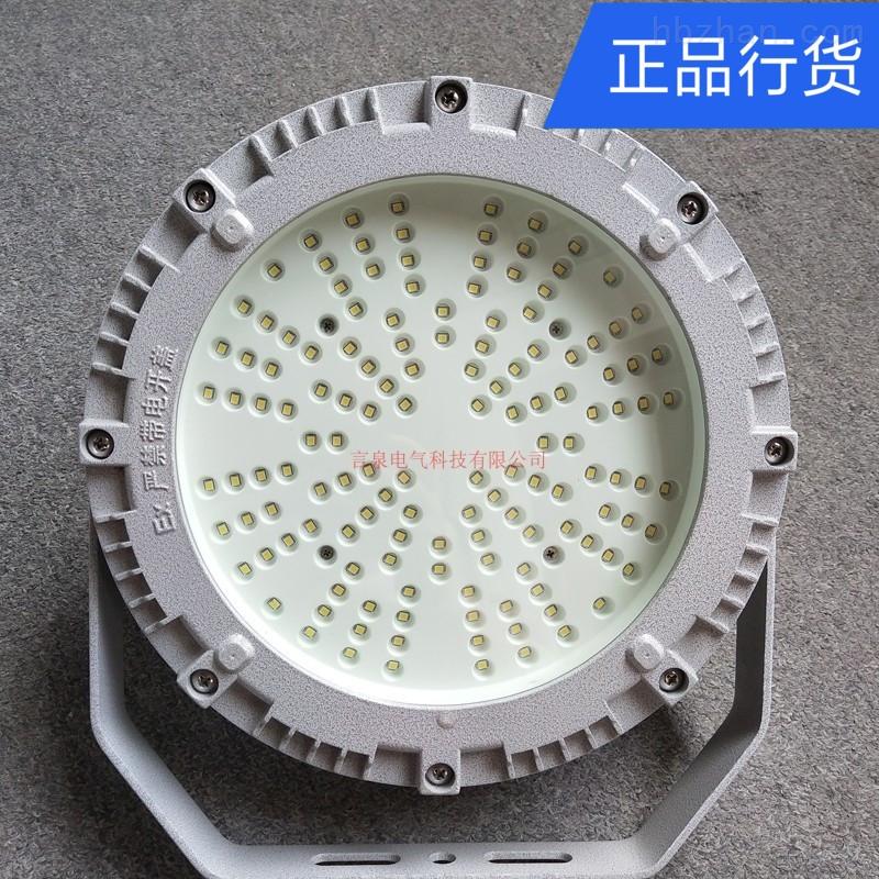 LED防爆平台灯HRD-803-100W