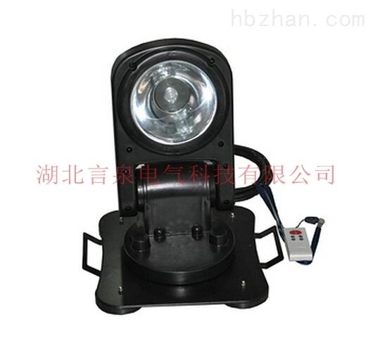 DSFY-6506A可折叠车载遥控探照灯强磁射灯