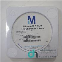 Millipore密理博  圆型超滤膜 再生纤维素膜