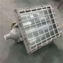 隔爆型BCD防爆灯金卤灯钠灯汞灯
