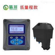 自来水厂专用低量程浊度在线分析仪