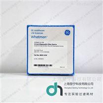 Whatman玻璃微纤维膜Puradisc 针头式过滤器