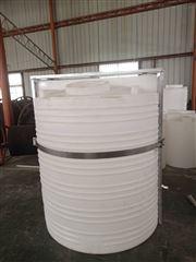 MC-4000L谦源4吨计量槽 加药罐