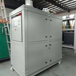 1T环保化工废水处理设备