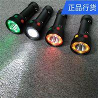 BJ531红黄绿色手持调车信号灯LED防爆手电筒
