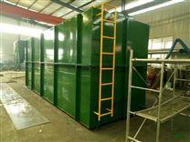 广西南宁食品厂加工废水处理设备