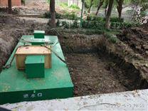 廣東生活汙水處理方案設計