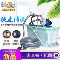 中央空调化学清洗循环泵站