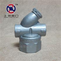 內螺紋圓盤式蒸汽疏水閥