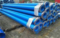 矿用排水排气用涂塑钢管