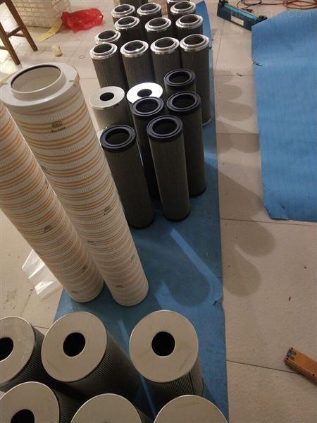 LS001-500-005M-b液压滤芯
