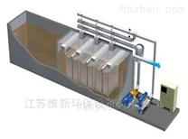 MBR膜一体化污水处理