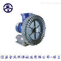 2.2KW防爆漩涡气泵