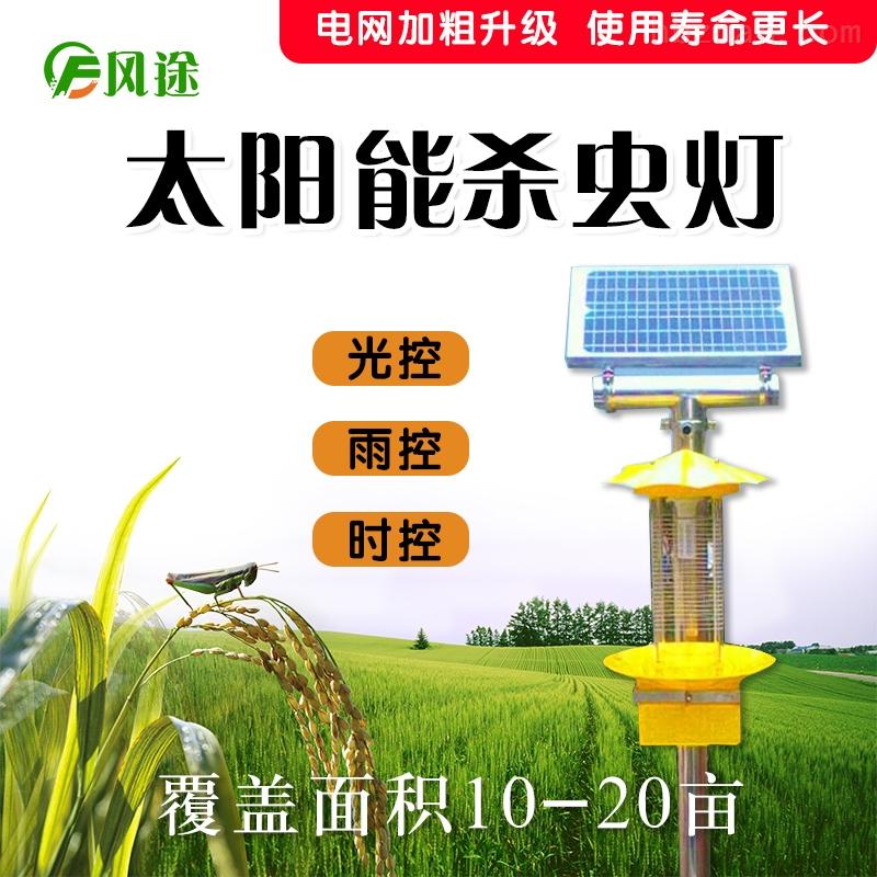 太阳能杀虫灯价格