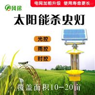 FT-S20太阳能杀虫灯价格