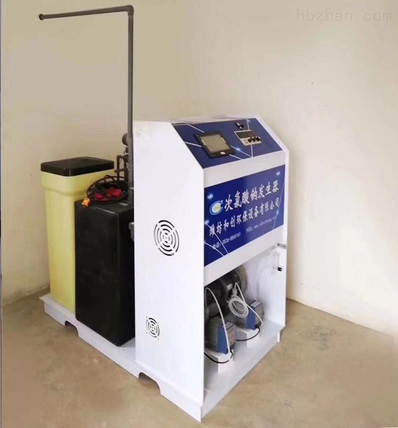 电解次氯酸钠消毒柜/饮用水消毒设备