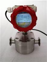 小流量齒輪流量計可測流量2-50L/H