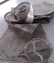 滤袋二号不锈钢304可洗重复使用袋式过滤器
