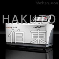 製藥業專用氦質譜檢漏儀 ASM 2000