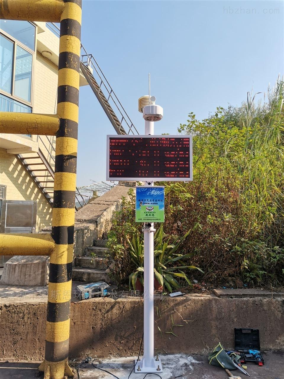网格化空气监测站抗干扰能力强