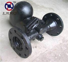FT43H杠杆浮球式蒸汽疏水閥