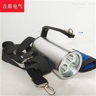 SW2301铝合金外壳固态强光防爆手提探照灯