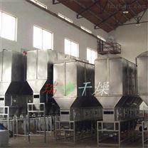 5一氟胞嘧啶干燥机设备