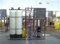 小型纯水反渗透设备