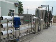 12T/H单级纯水反渗透设备