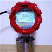 小流量小口径液体流量计0.3-20L/H